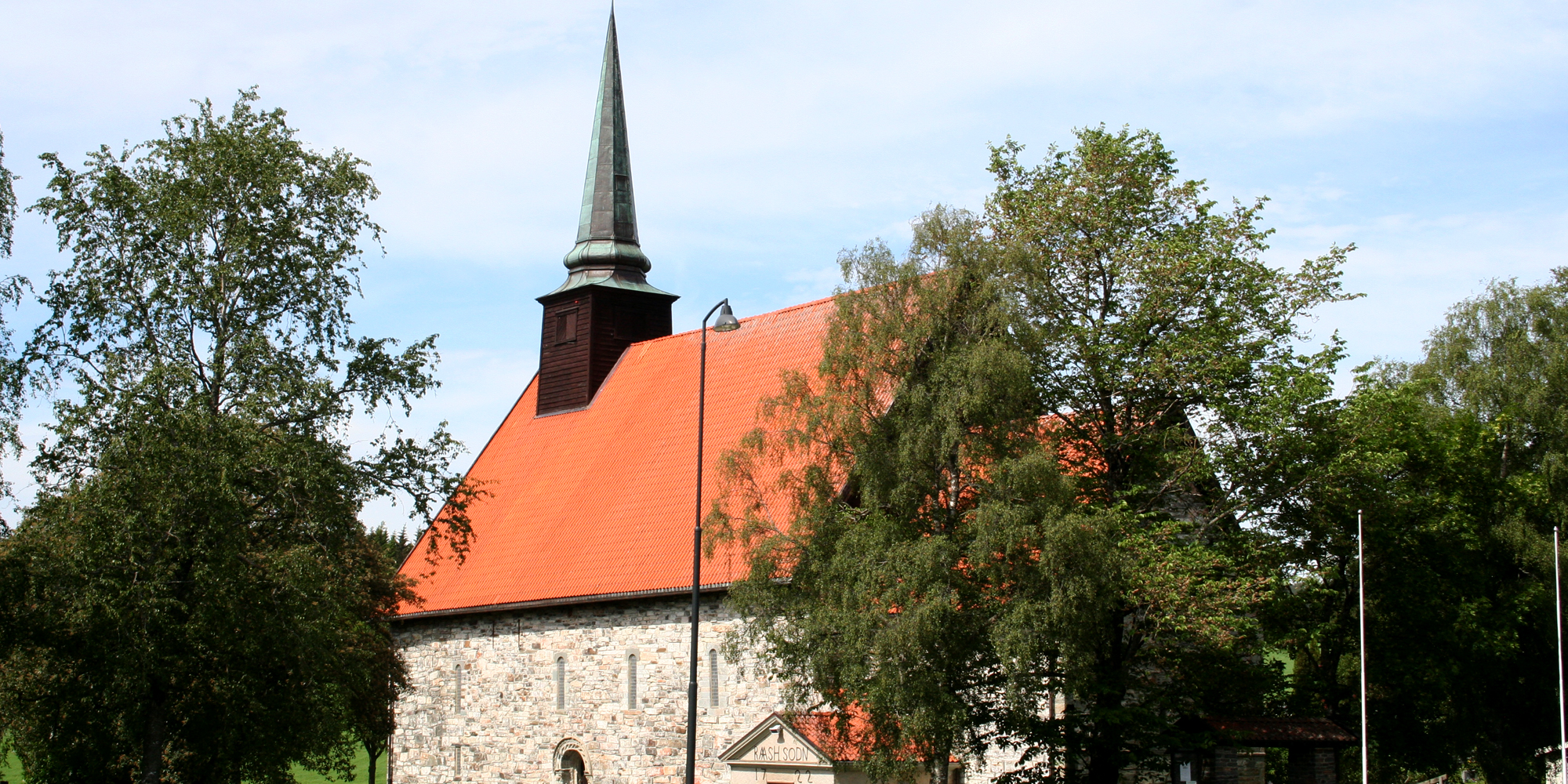 Stiklestad Kirke. Copyright: Visit Innherred