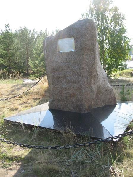 Minnesstenen Pitsund