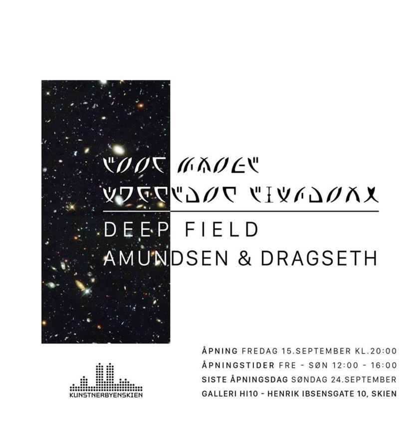 Ørjan Amundsen & Terje Dragseth: Deep Field