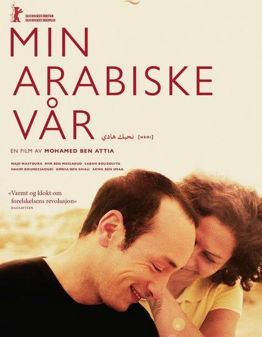Film fra uttafra: Min arabiske vår