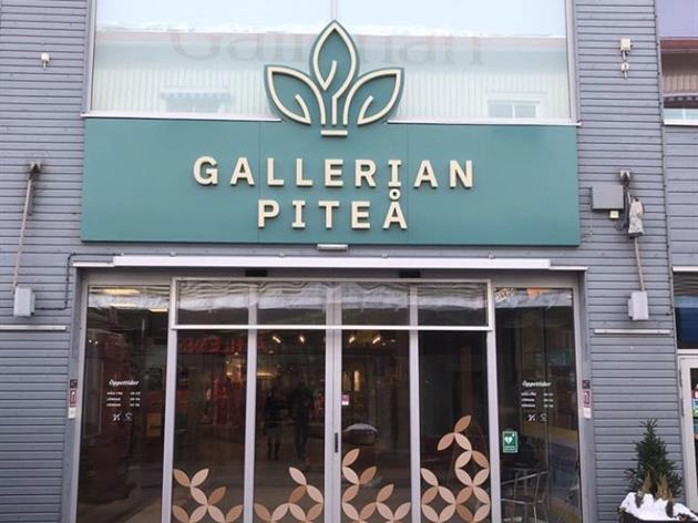 Gallerian ingång, Gallerian PIteå