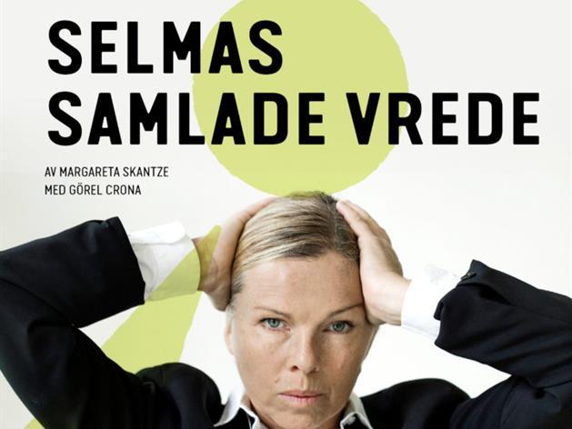 Västerbotten Theater